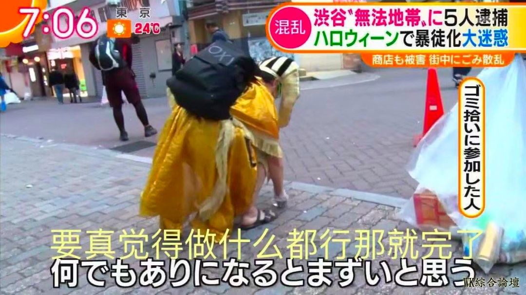 涩谷区长直言明年想收费了!万圣节狂欢到掀货车、教记者搭讪技巧、口吐白沫-15.jpg