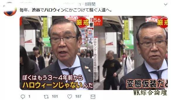 涩谷区长直言明年想收费了!万圣节狂欢到掀货车、教记者搭讪技巧、口吐白沫-26.jpg