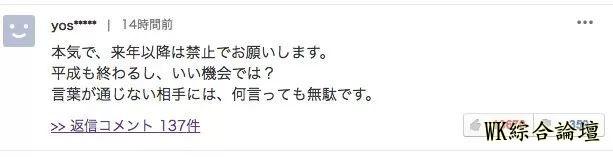 涩谷区长直言明年想收费了!万圣节狂欢到掀货车、教记者搭讪技巧、口吐白沫-29.jpg