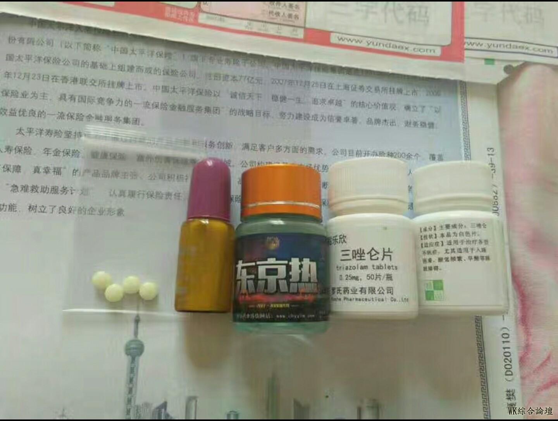 各种药,针剂,片剂,水