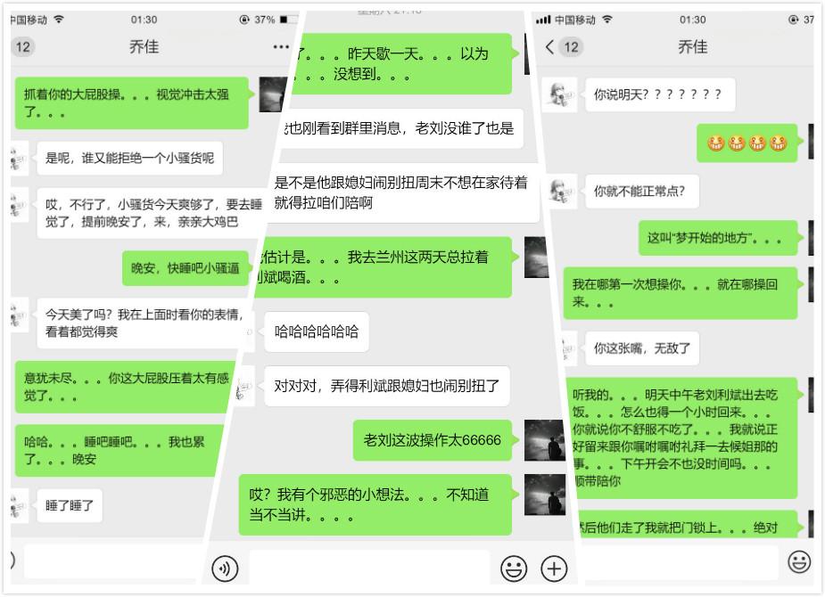 未命名_meitu_3.jpg