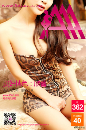 [JPG/5.43GB]AAA女郎套图2015全集打包(No.359-No.528)