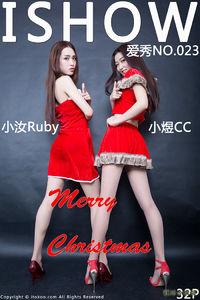 2015-12-24 NO.023 小汝Ruby & 小煜CC Merry Christmas[32+1P/205M]