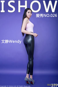 2016-01-17 NO.026 文静Wendy[37+1P/218M]