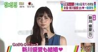 日本女星倒追大龄巴士司机3年,没婚戒就同居,择偶观再度引热议[13P]